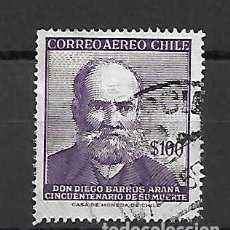 Sellos: DIEGO BARROSO ARANA, ESCRITOR. CHILE. SELLO AÑO 1959. Lote 289668738