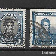 Sellos: O´HIGGINS, MILITAR Y POLÍTICO. CHILE. . SELLOS AÑO 1928/35. Lote 289673213