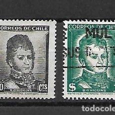 Sellos: O´HIGGINS, MILITAR Y POLÍTICO. CHILE. . SELLO AÑOS 1948/52. Lote 289674793