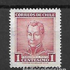 Sellos: GENERAL F.A.PINTO. CHILE. SELLO AÑO 1960. Lote 289675798