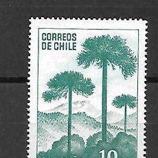 Sellos: CONTRA LA DEFORESTACIÓN. CHILE. SELLO AÑO 1967. Lote 289676123