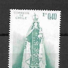 Sellos: VIRGEN DEL CARMEN. CHILE. SELLO AÑO 1970. Lote 289676468