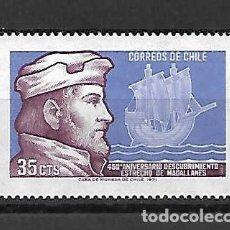 Sellos: MAGALLANES. CHILE. SELLO AÑO 1971. Lote 289677068