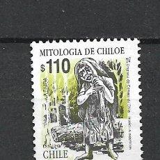 Sellos: CHILE SELLO USADO - 20/23. Lote 289847523
