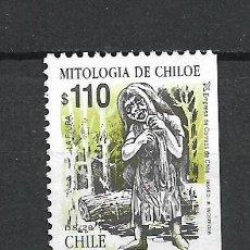 Sellos: CHILE SELLO USADO - 20/23. Lote 289847543
