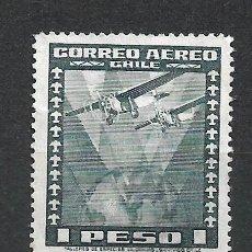 Sellos: CHILE SELLO USADO - 20/23. Lote 289847653