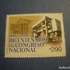 Sellos: CHILE 2011 - EIDIFICIOS, MONUMENTOS - CONGRESO NACIONAL.. Lote 293215563