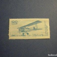 Sellos: CHILE 2013 - AVIACIÓN, AVIONES - AVION DE HAVILLAND DH-60G (GIPSY MOTH).. Lote 293216408