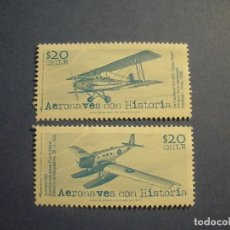Sellos: CHILE 2013 - AVIACIÓN, AVIONES - AERONAVES, DE HAVILLAND DH-60G (GIPSY MOTH), JUNKERS R42.. Lote 293216598