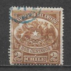 Sellos: CHILE SELLO TELEGRAFOS - 1/12. Lote 293444768