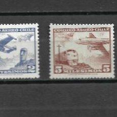 Sellos: CHILE 1960, CUATRO VALORES DEL CORREO AÉREO. MNH.. Lote 294068388