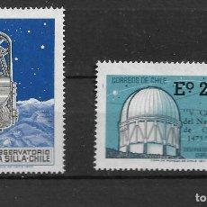 Sellos: CHILE 1973/74, SERIE OBSERVATORIO LA SILLA Y V. CENTENARIO COPÉRNICO. MNH.. Lote 294068763