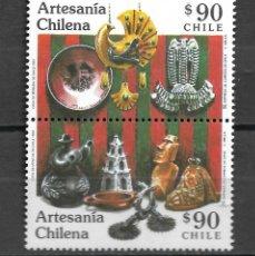 Sellos: CHILE 1991, SERIE 1501/2 ARTESANIA CHILENA. MNH.. Lote 294069048
