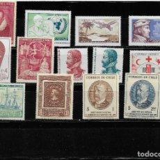 Sellos: CHILE, LOTE DE 13 VALORES EN NUEVO. MNH.. Lote 294069348
