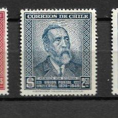 Sellos: CHILE, SERIE HEINRICH VON STEPHAN Y UN VALOR ISABEL LA CATÓLICA, MNH.. Lote 294069818