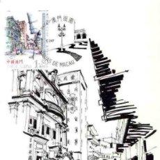 Sellos: MACAU CHINA 2007.- CALLE DE MACAU.- CALLE DE CAMILO PESSANHA. Lote 4753623