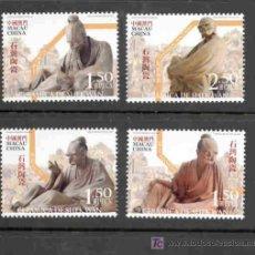 Timbres: MACAU-CHINA 2007.- CERAMICA SHEK WAN-MACAU. Lote 5205719