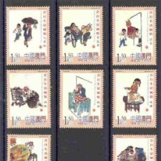 Sellos: MACAU-CHINA 2007.- ESCENAS Y PROFESIONES DEL PASADO. . Lote 5222317