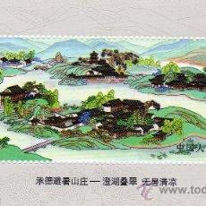 Sellos: CHINA-FANTASIA-HOJA BLOQUE. Lote 193881383