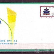 Sellos: CHINA ENTERO POSTAL - AÑO 1987 - EXPOSICION FILATELICA OLIMPICA INTERNACIONAL OLYMPHILEX 87 ROMA. Lote 24197529