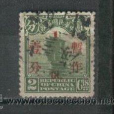 Sellos: SELLOS. CHINA. ANTIGUOS. SOBRECARGA . SOBRETASA. . Lote 42491319