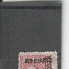 Sellos: SELLOS. CHINA. STAMPS.BLOQUE. 2. MATASELLO SHANGHAI. SOBRECARGA. . Lote 29939487