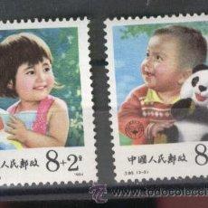 Sellos: SELLOS. CHINA. MODERNOS. AÑO 1984. NUEVOS.OSO PANDA.. Lote 29939519