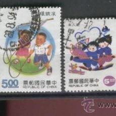 Sellos: SELLOS.CHINA. STAMPS. JUEGOS OLIMPICOS. OLIMPIADAS.. Lote 29939550