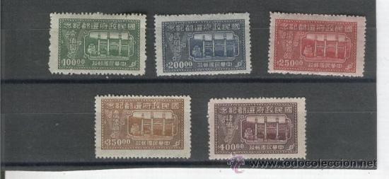 SELLOS. ANTIGUOS. CHINA. MAUSOLEO. AÑOS 40. NUEVOS. NO USADOS. (Sellos - Extranjero - Asia - China)