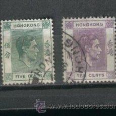 Sellos: SELLOS. CHINA. HONG-KONG. AÑO 1938. . Lote 29977303