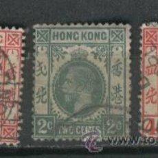 Sellos: SELLOS.CHINA.HONG-KONG.ANTIGUOS. . Lote 29977733