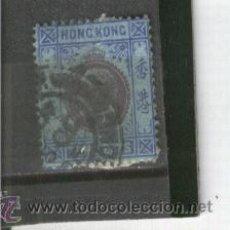 Sellos: SELLOS. CHINA. HONG-KONG. . Lote 29977801