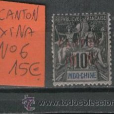Sellos: SELLOS CLASICOS CHINA CANTON NUMERO 6 MUY ANTIGUO PAISES EXOTICOS DESAPARECIDOS. Lote 30032001