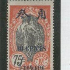 Sellos: SELLOS CLASICOS ANTIGUOS DE CHINA TCHONGKING SOBRECARGA. NUMERO 94. NO USADO. Lote 30032430
