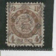 Sellos: SELLOS CHINA CLASICOS MUY ANTIGUOS AÑO 1897 NUMERO 37 DRAGONES DRAGON PEQUEÑO. Lote 51579291