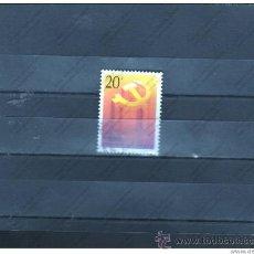 Sellos: SELLO. CHINA. COMUNISTA. SIMBOLOS. COMUNISTAS.. Lote 31862790