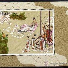 Sellos: CHINA, 2003, HOJA BLOCK 113, MNH. Lote 32036990