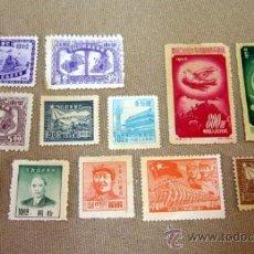 Sellos: SELLO, LOTE DE 12 SELLOS, CHINA. Lote 32638576