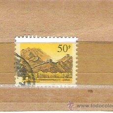 Sellos: SELLOS - LOTE 1 SELLO USADO - CHINA. Lote 35355032