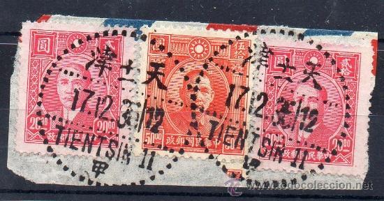 CHINA,1936, OCUPACION JAPONESA, MARCA DE TIENTSIN, PRECIOSO (Sellos - Extranjero - Asia - China)