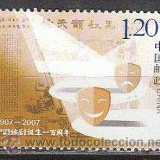 Sellos: CHINA 2007-10, CENTENARIO DEL TEATRO MODERNO CHINO, NUEVO ***. Lote 36941993