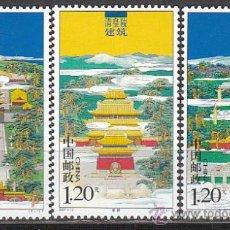 Sellos: CHINA 2007-12, MAUSOLEOS IMPERIALES DE LA DINASTIA QING, NUEVO ***. Lote 36989875