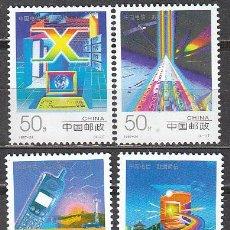 Sellos: CHINA 1997-24, DESARROLLO DE LAS NUEVAS TECNOLOGIAS (TELEFONO MOVIL ORDENADOR...), NUEVO ***. Lote 36992106