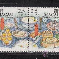 Sellos: MACAO 969/72** - AÑO 1999 - GASTRONOMÍA - PLATOS TÍPICOS. Lote 38440148