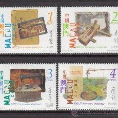 Sellos: MACAO 1041/44** - AÑO 2001 - INSTRUMENTOS TRADICIONALES. Lote 38440164