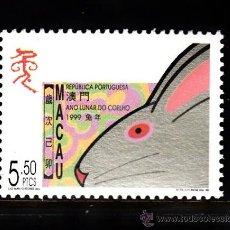Sellos: MACAO 935** - AÑO 1999 - AÑO LUNAR DE LA LIEBRE - FAUNA. Lote 38485913