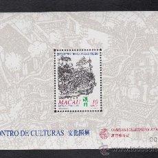 Sellos: MACAO HB 83** - AÑO 1999 - ENCUENTRO DE CULTURAS. Lote 38486021