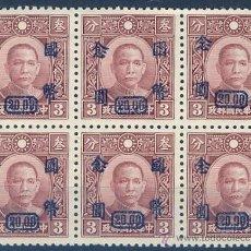 Sellos: CHINA,OCUPACION JAPONESA, BLOCK DE 6, PRECIOSO, 20$ SOBRE 3C. Lote 39446021