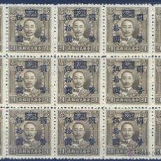 Sellos: CHINA,OCUPACION JAPONESA, BLOCK DE 15, PRECIOSO, 50$ SOBRE 21C. Lote 39446032