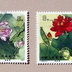 Sellos: SERIE COMPLETA FLORES DE LOTO - 1980 - CHINA. S/C. Lote 54569472